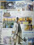 BBS Famitsu Scan 1